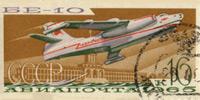 1965_aircraft_thumb