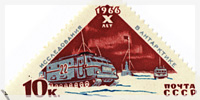 1966_10th_soviet_antarctic_expedition_thumb