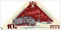 1966_10th_soviet_antarctic_expedition_thumb